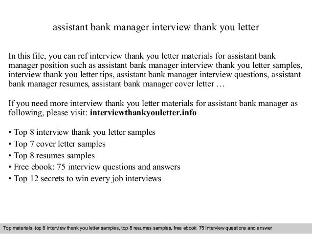 bank manager cover letters