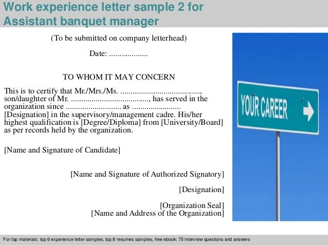 assistant banquet manager experience letter
