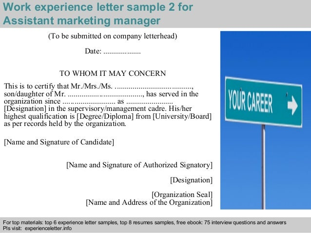 Assistant marketing manager experience letter work experience letter sample 2 for assistant marketing yelopaper Gallery