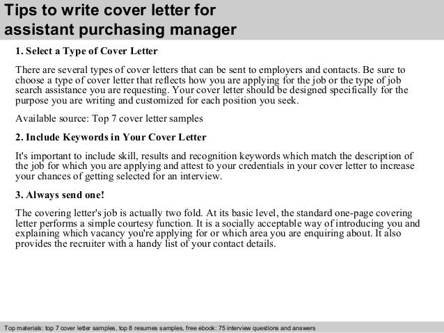 Assistant purchasing manager cover letter