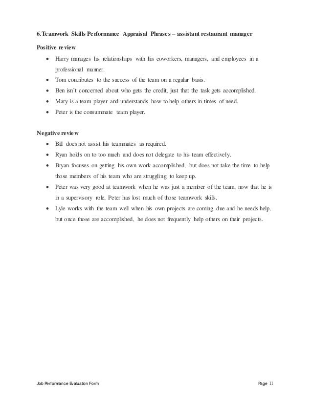 restaurant manager evaluation form