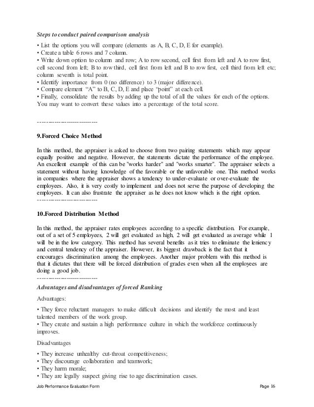 16 job performance evaluation form