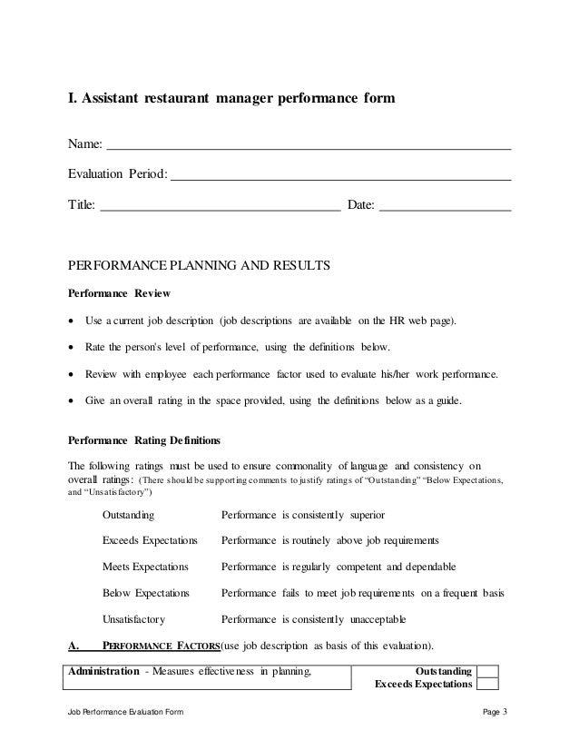 restaurant manager self appraisal 3 job performance evaluation form