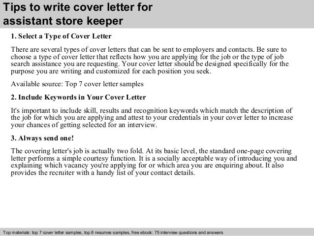 Assistant Store Keeper Cover Letter