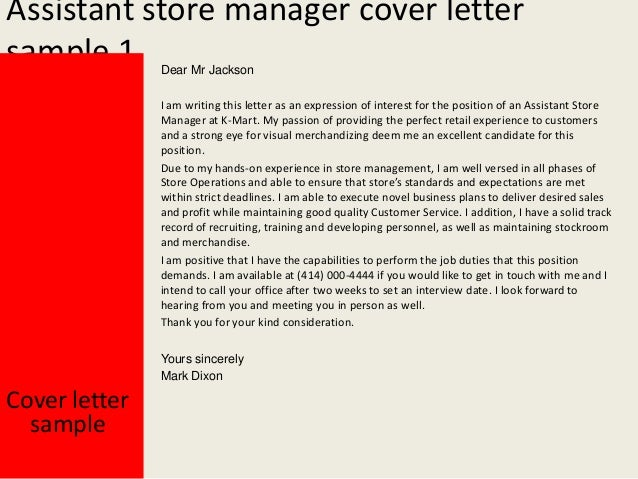 Store Manager Cover Letter Assistant Store Manager Cover Letter
