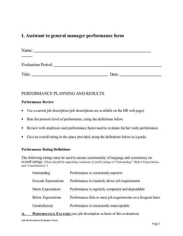 Assistant To General Manager Performance Appraisal