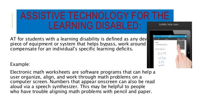 Assistive Technology – Electronic Math Worksheets