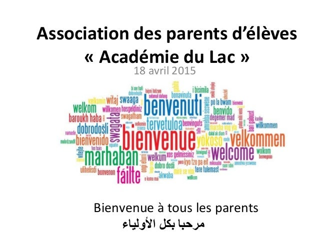 Association des parents d'élèves « Académie du Lac » 18 avril 2015 Bienvenue à tous les parents ‫مرحبا‬‫األولياء‬ ‫بكل‬