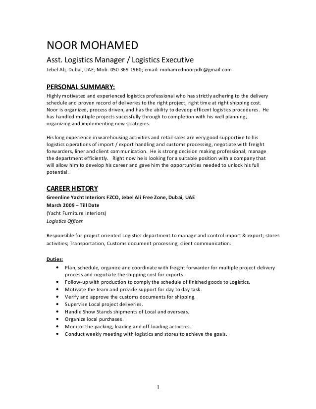 Asst  logistics manager