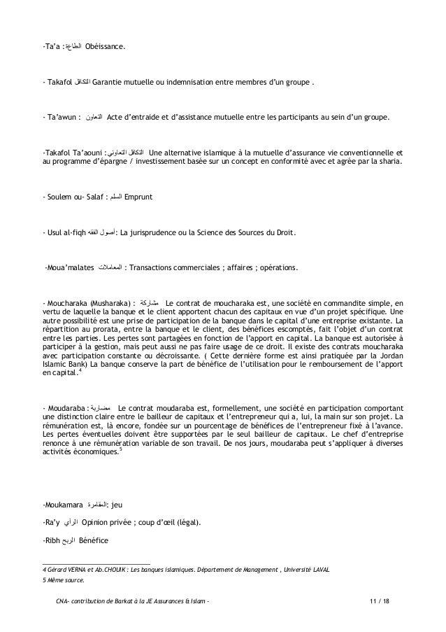 CNA- contribution de Barkat à la JE Assurances & Islam - 12 / 18 -Tajanous التجانس Affinité. -Ourf العرف Coutume ; dro...