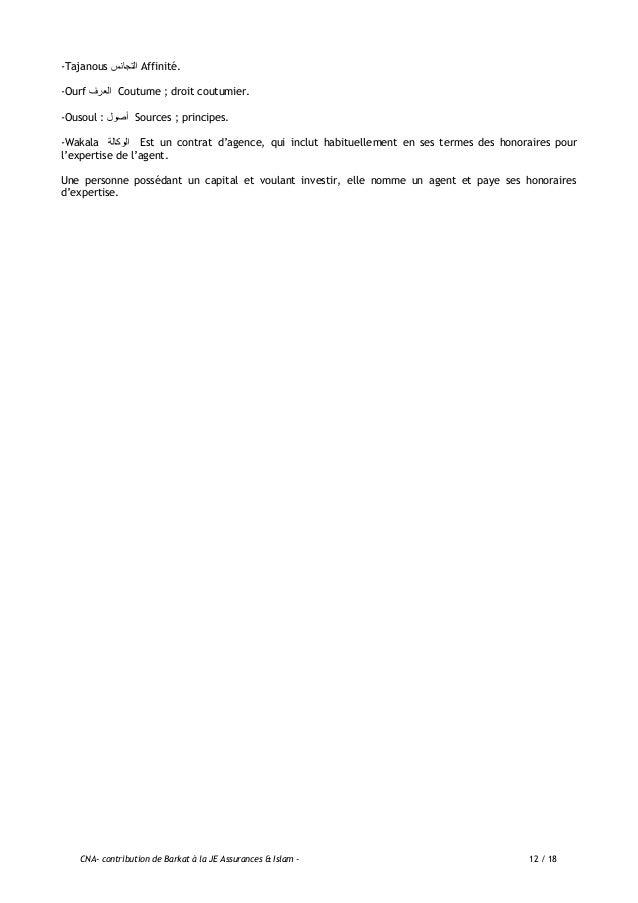 CNA- contribution de Barkat à la JE Assurances & Islam - 13 / 18 BIBLIOGRAPHIE Générale. Ouvrages généraux en langue franç...