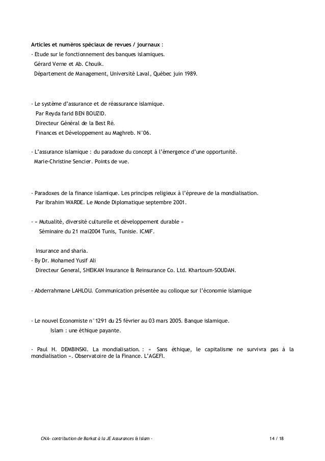 CNA- contribution de Barkat à la JE Assurances & Islam - 15 / 18 عليها المعتمد المراجع: *ٌانطٕدا ٙف ٍٛانخأي ل...