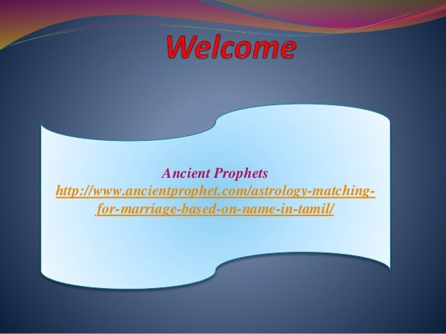 name matching for marriage in tamil