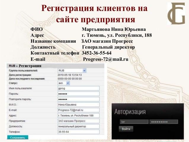 Ознакомление с правилами работы с электронным каталогом