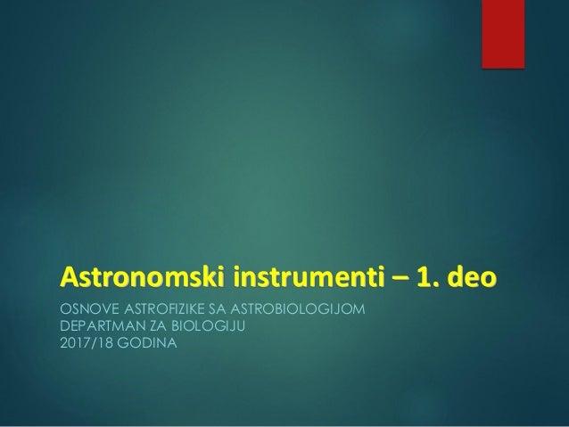 Astronomski instrumenti