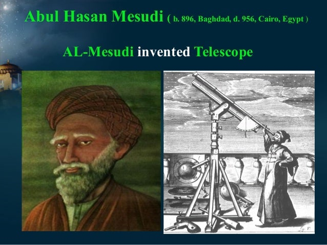 islam contributions to astronomy - photo #32
