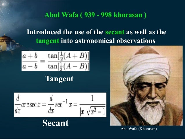 islamis contribtions for astronomy - photo #33