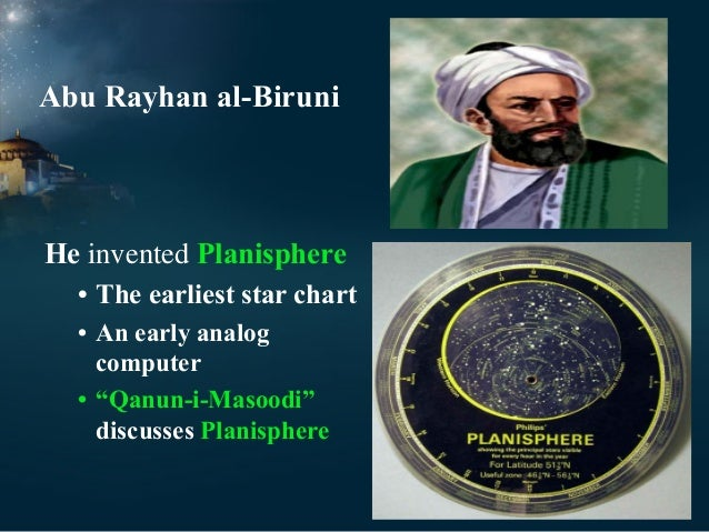 islam contributions to astronomy - photo #27