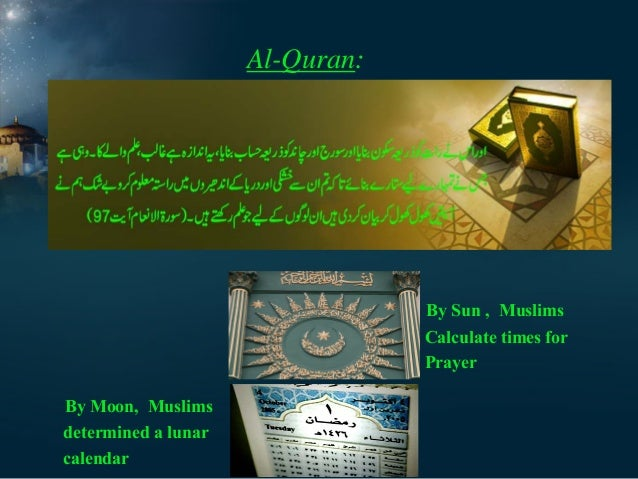 islamis contribtions for astronomy - photo #37