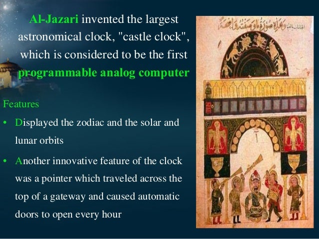 islam contributions to astronomy - photo #17