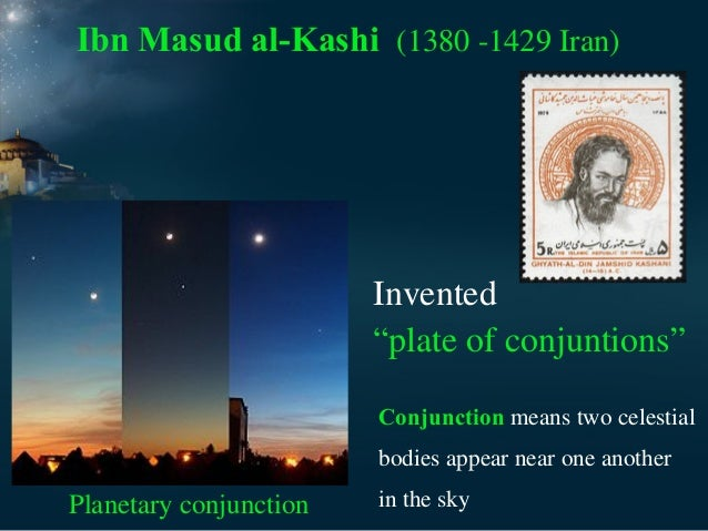 islamis contribtions for astronomy - photo #45
