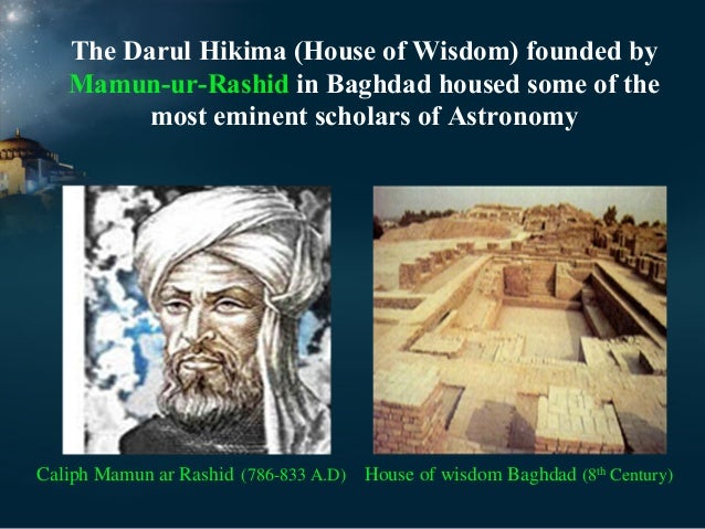 islamis contribtions for astronomy - photo #18