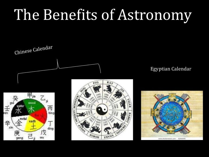 the benefits of astronomy - photo #1