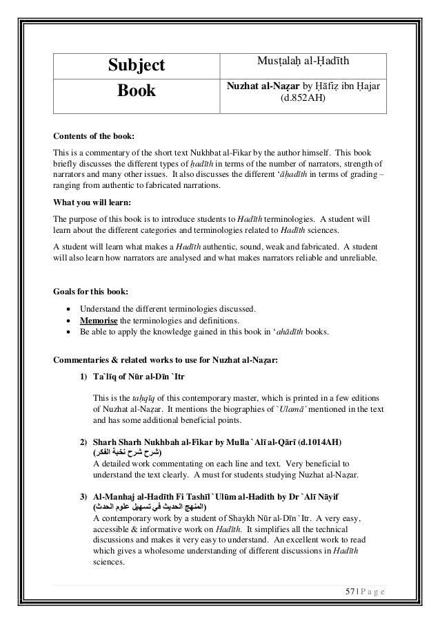 hadis 40 al wafi pdf