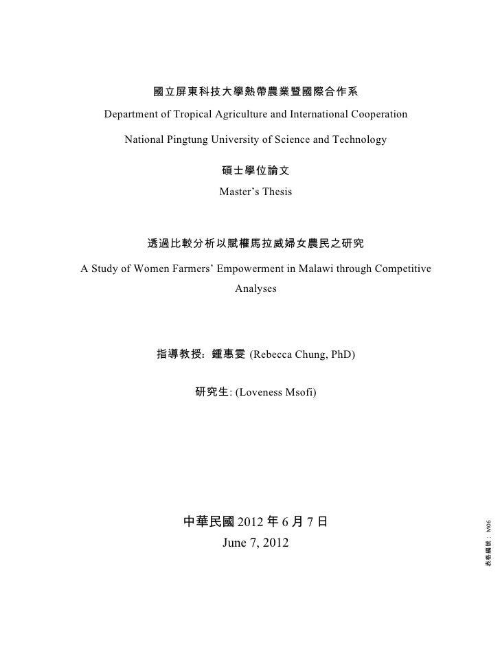 國立屏東科技大學熱帶農業暨國際合作系    Department of Tropical Agriculture and International Cooperation        National Pingtung University...