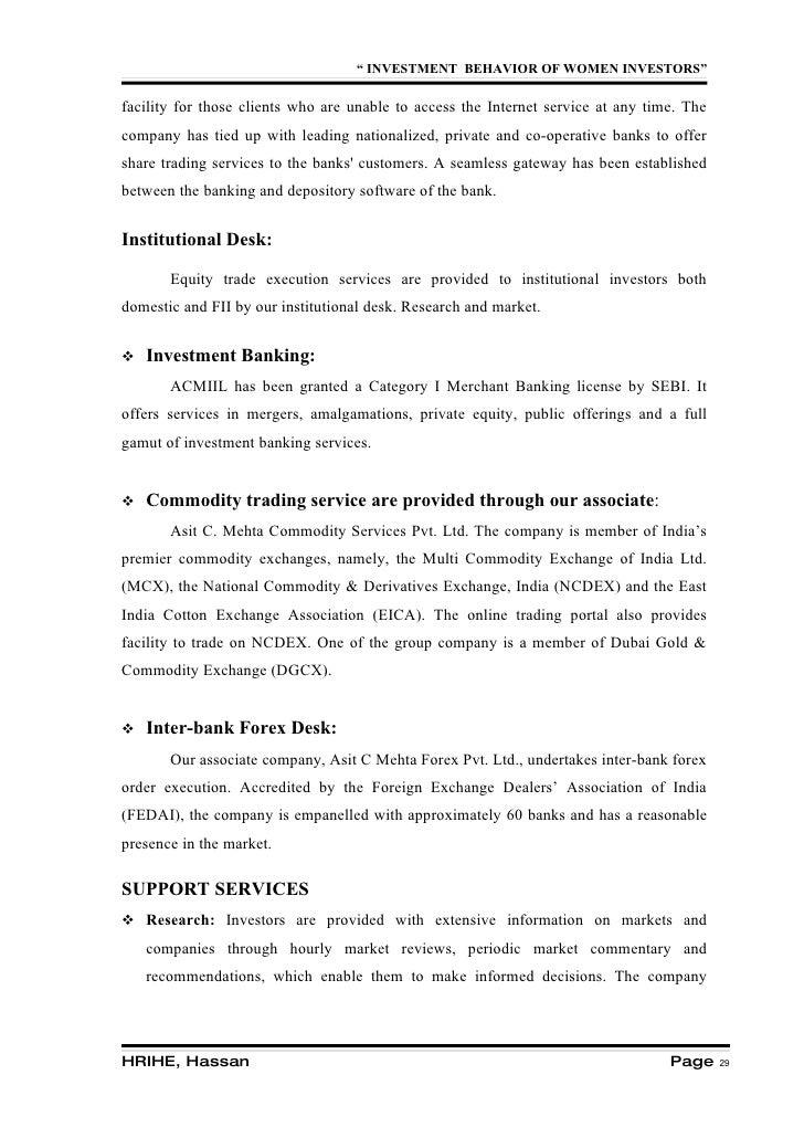 Options trading strategies module sample paper