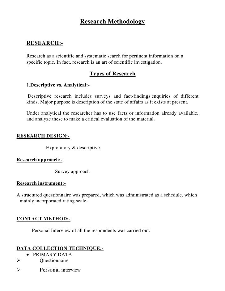 organizational approaches to job design essay