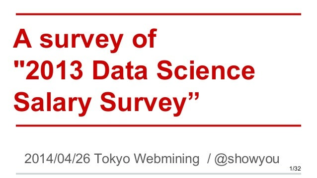 "A survey of ""2013 Data Science Salary Survey"" 2014/04/26 Tokyo Webmining / @showyou 1/32"