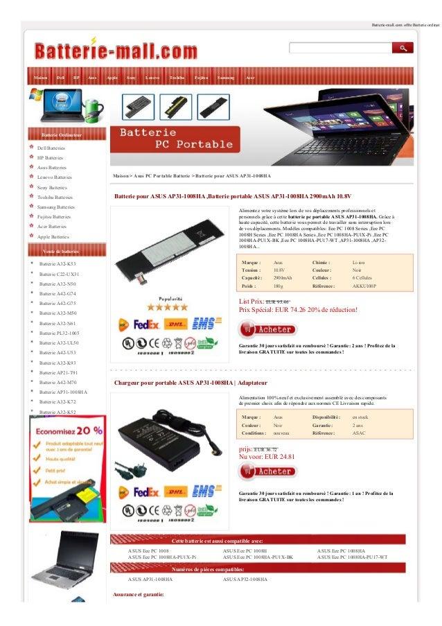Batterie-mall.com offre Batterie ordinat  Maison  Dell  HP  Asus  Apple  Sony  Lenovo  Toshiba  Fujitsu  Samsung  Acer  Ba...