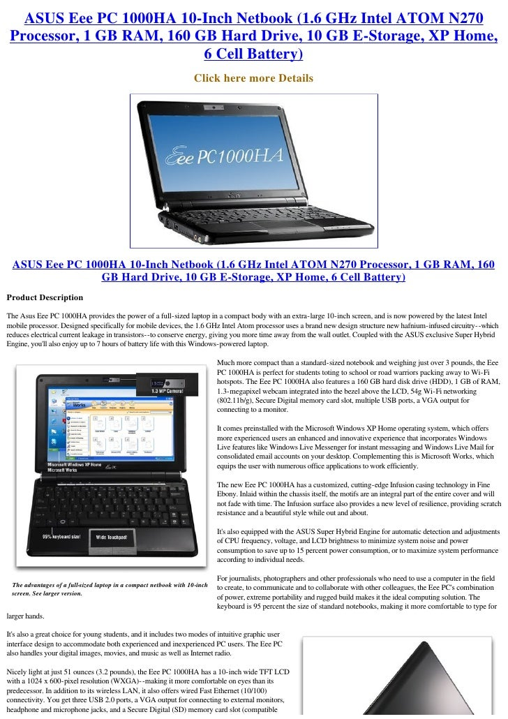 New Driver: Asus Eee PC 1000HA/XP Intel Chipset