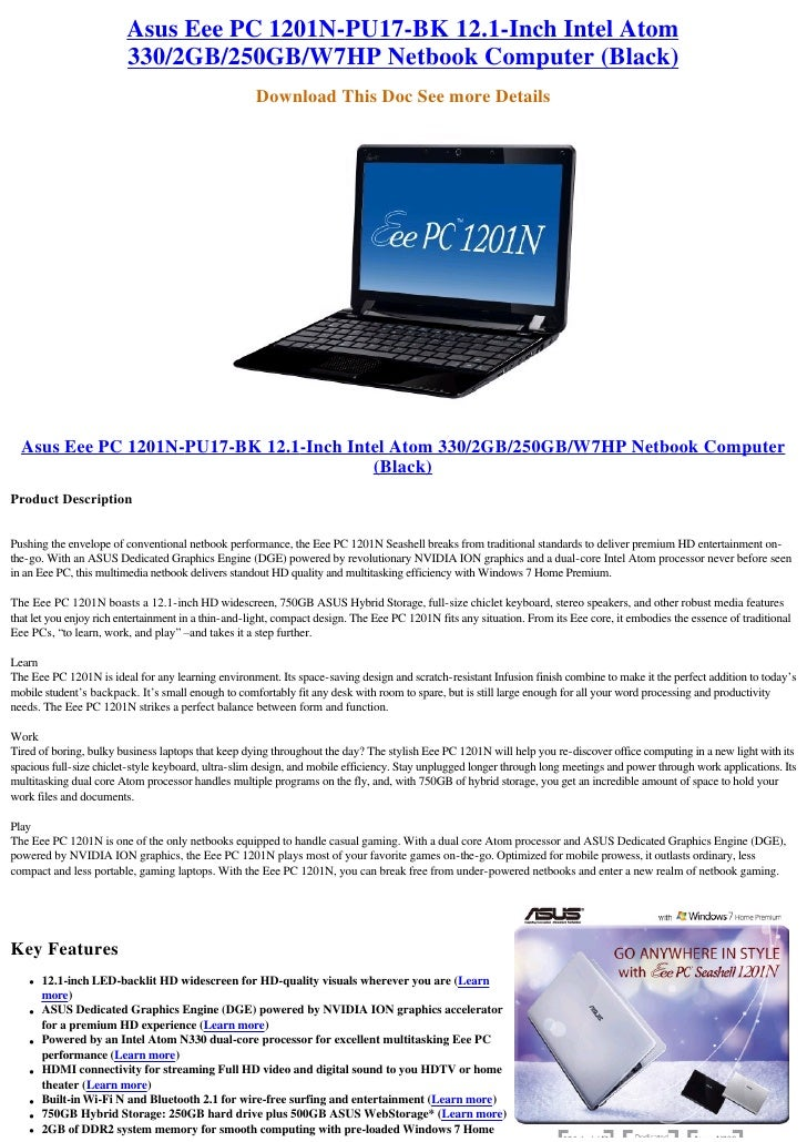 ASUS EEE PC 1201N SUPER HYBRID ENGINE DRIVER FOR WINDOWS 7