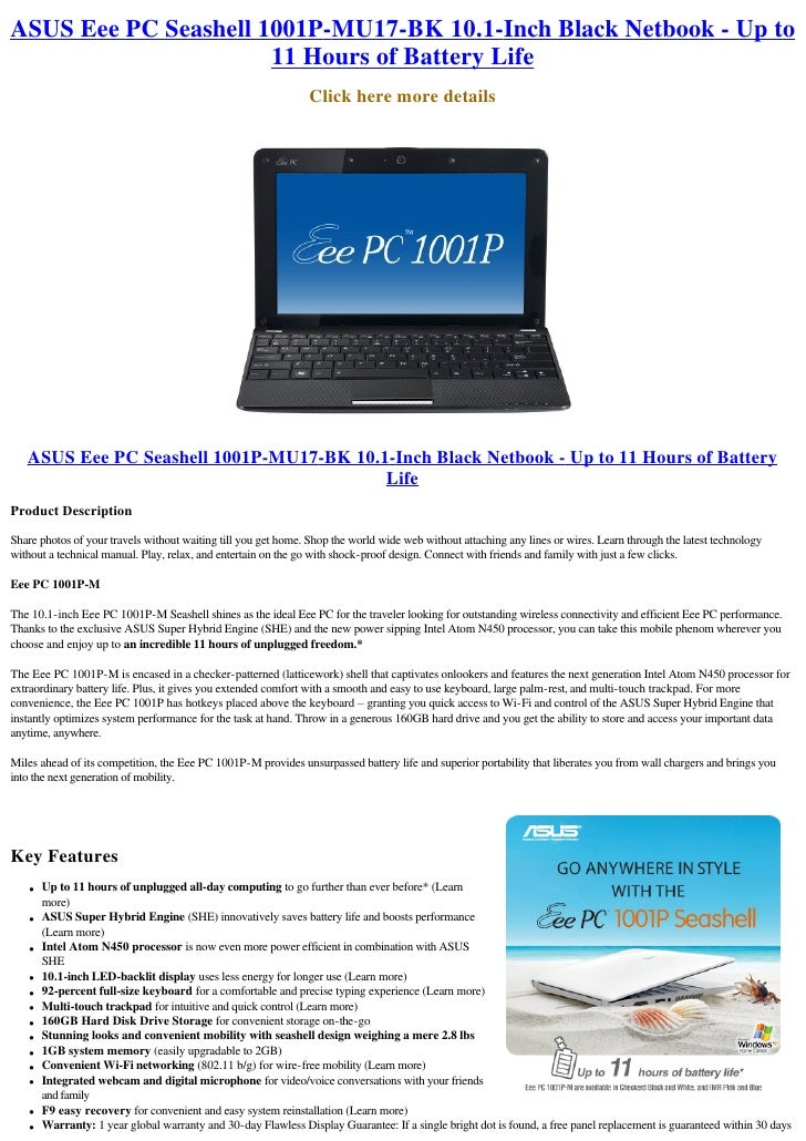 ASUS Eee PC Seashell 1001P-MU17-BK 10.1-Inch Black Netbook - Up to                       11 Hours of Battery Life         ...
