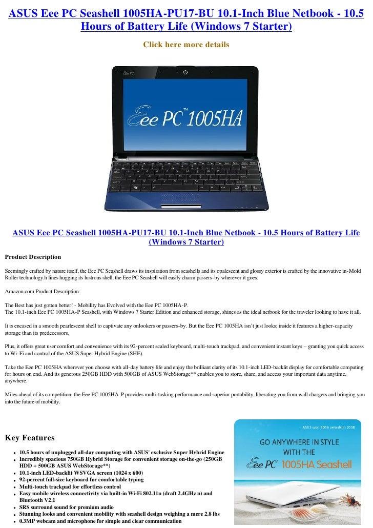 DRIVER UPDATE: ASUS EEE PC 1008P SUPER HYBRID ENGINE