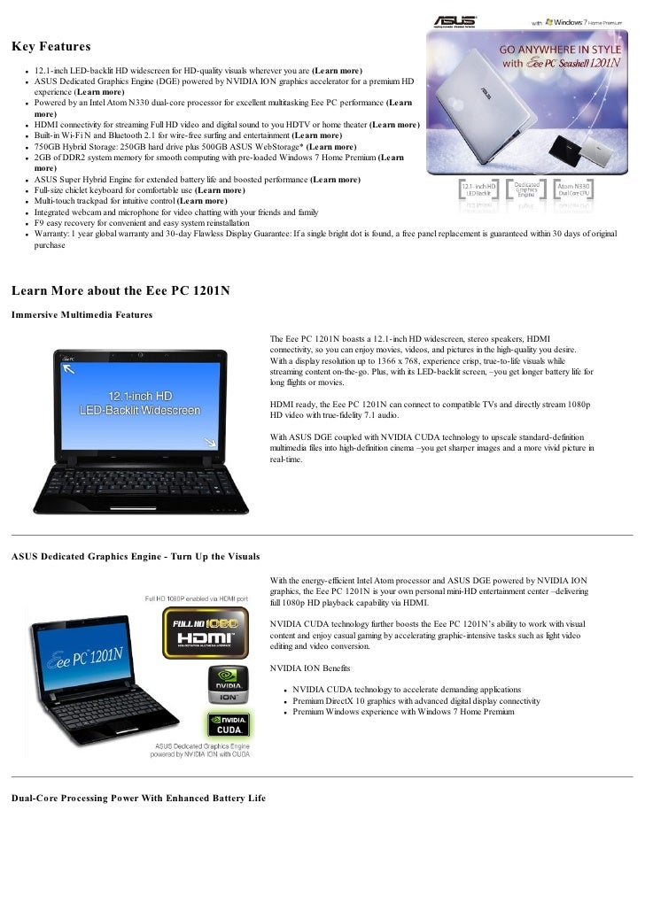 Asus Eee PC 1201N Hotkey Windows 8 X64
