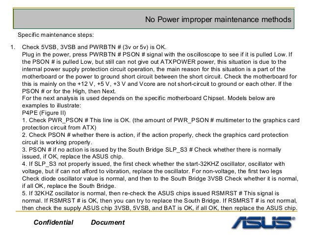 Asus mainboard advanced_maintenance_methods