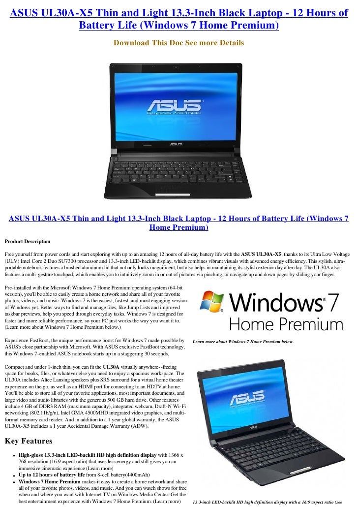 asus ul30a x5 thin and light 13 3 inch black laptop 12 hours of bat. Black Bedroom Furniture Sets. Home Design Ideas