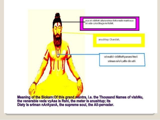 how to learn vishnu sahasranamam online
