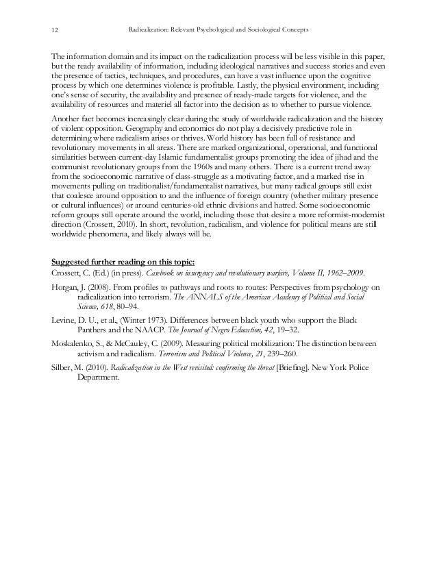 Sociological concepts essays