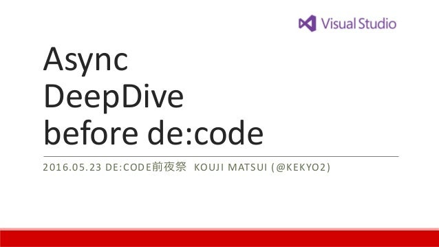 Async DeepDive before de:code 2016.05.23 DE:CODE前夜祭 KOUJI MATSUI (@KEKYO2)