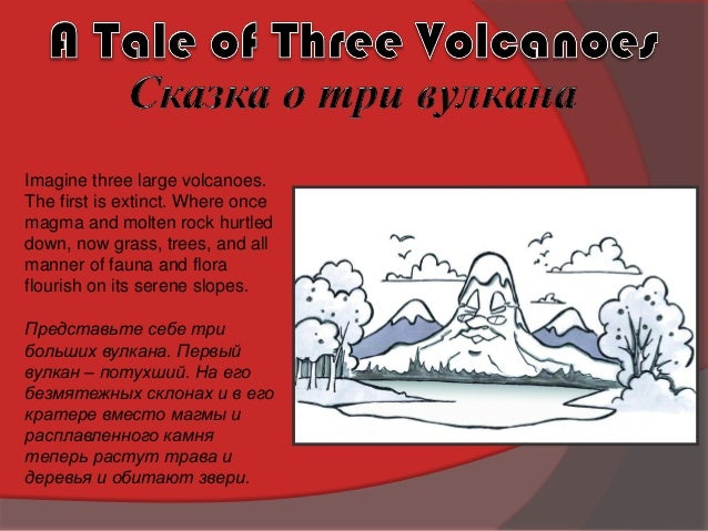 Imagine three large volcanoes.The first is extinct. Where oncemagma and molten rock hurtleddown, now grass, trees, and all...
