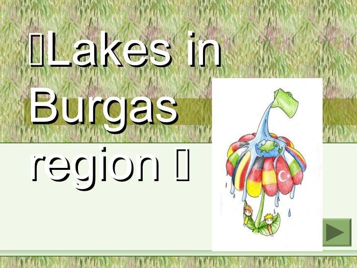 Lakes inBurgasregion 