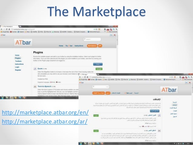 The Marketplace  http://marketplace.atbar.org/en/  http://marketplace.atbar.org/ar/