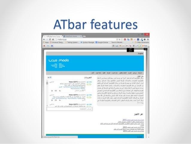ATbar features