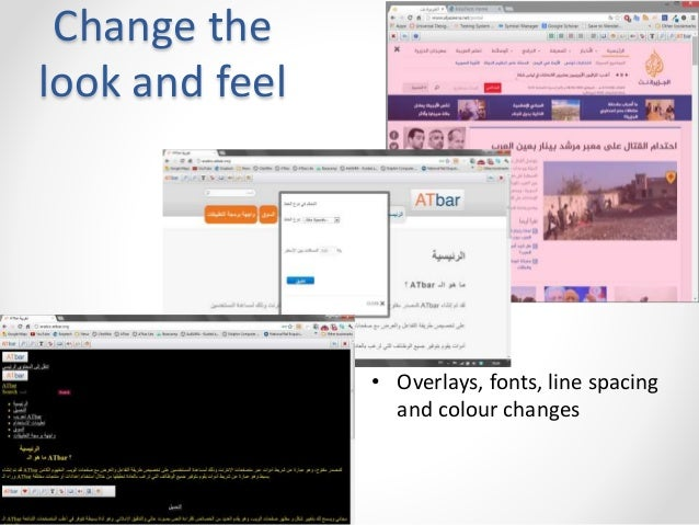 Change the  look and feel  • Overlays, fonts, line spacing  and colour changes