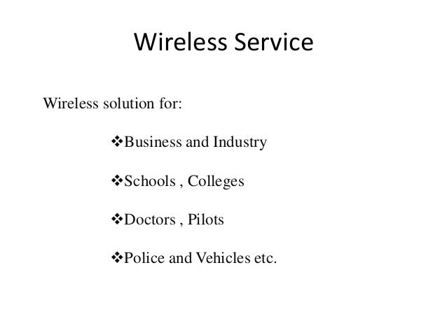 advantages and limitations of mobile applications information technology essay In conclusion, the purpose of this essay was to discuss the advantages and disadvantages of computer technology and call programs for applying in current second language learning.
