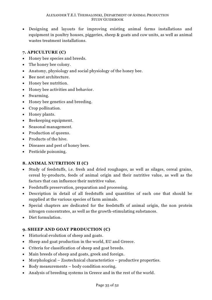 Ateithe Ap Study Guidebook 2009 Eng